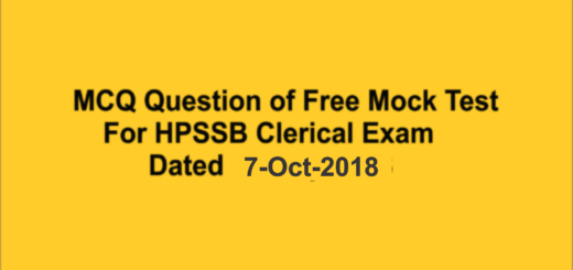 HPSSSB Clerical Exam Himachal Pradesh